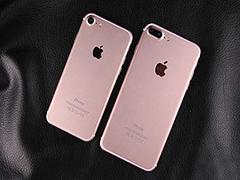 苹果iphone7怎么预定?iphone7预定方法
