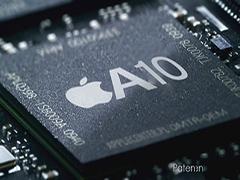iPhone7处理器曝光:完爆骁龙820