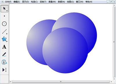 几何画板教程:怎么画彩色立体球_其它图形_下载之家