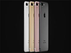 2016苹果发布会前夕!15个细节你必须知道