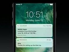 在iOS10系统使用iOS9的向右滑动解锁功能的方法