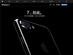 iPhone7/Plus现场真机图赏:亮光黑高颜值