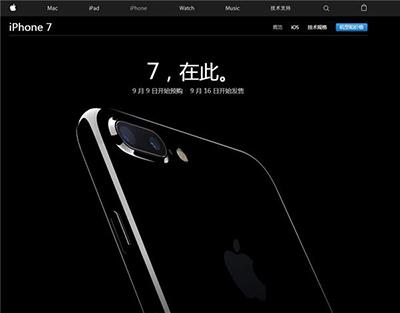 iPhone7图赏