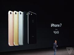 售价5388元起!iPhone7/Plus国行9月9日开启预订