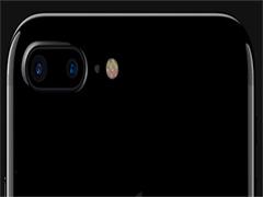 iPhone7/Plus值得买吗?iPhone7/Plus怎么样?