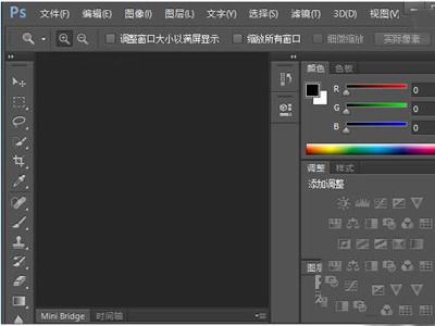 Photoshop CS6中文版快捷键大全