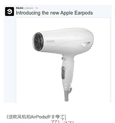 无线耳机AirPods吐槽图片