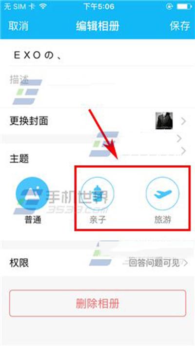 怎么设置小米4手机为中文简体,怎么打出来的字体还是繁体的呀?