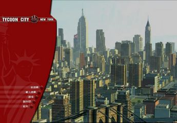 城市梦想家:纽约