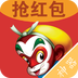 大圣抢红包 V3.0 for Android安卓版