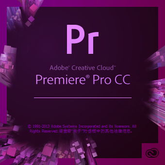 AdobePremiereProCC