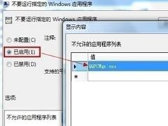 腾讯电脑管家软件打不开怎么办?