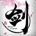 剑侠世界 V1.1.2679 for Android安卓版