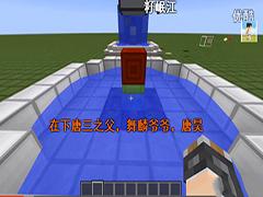 我的世界日月水火喷泉怎么制作?我的世界喷泉视频一览