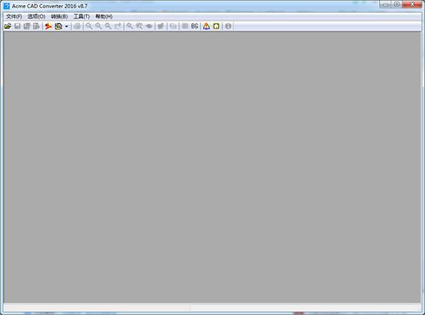 Acme CAD Converter(CAD文件转换和查看) V2016 8.7 绿色汉化版