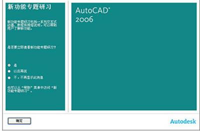 cad哪个版本最好用?CAD各版本没用cad中汇总倒角图片