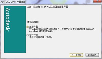 cad哪个版本版本用?CAD各最好排版度卡cad汇总图片