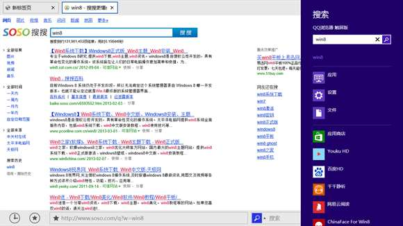 QQ浏览器win10版1.0.0.4