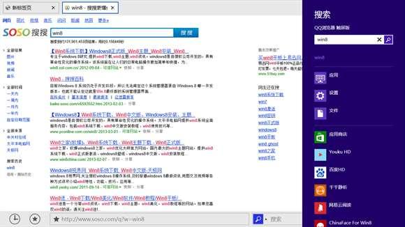 QQ浏览器 HDwin10版