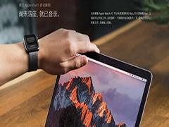 apple watch如何解锁mac?apple watch解锁mac图文教程