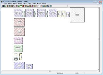 简单好用的室内装修设计软件推荐