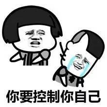 金大全最新搞笑QQ表情馆长_其它聊天甩钱表情包