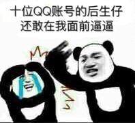 金表情最新搞笑QQ大全情发表图片表情包全集大馆长_其它聊天1图片