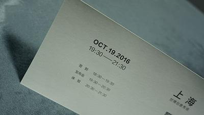 oppo r9s邀请函曝光:10月19正式发布