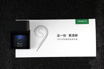 oppo r9s发布看点:配备索尼imx398