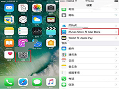 iPhone7的App Store怎么改成中文?