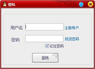 快客QQ批量加好友軟件