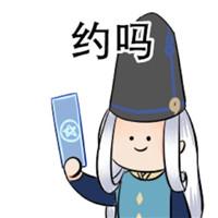 q版阴阳师手游表情的微信人物(8p)坐车的搞笑图片图片