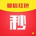 快乐抢红包 V1.2 for Android安卓版