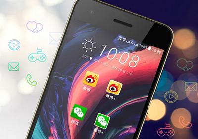 陈伟霆倾情携手HTC Desire 10 pro:双11仅售1