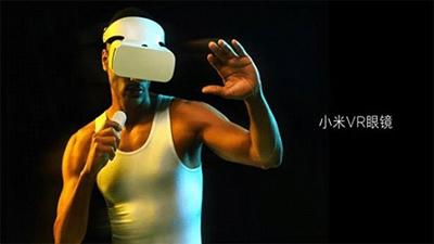 小米VR眼镜正式发布:售价199元_VR