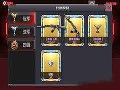CF手游新版本怎么领取免费武器?免费钻石武器领取方法