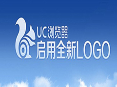 UC浏览器文字重叠的解决方法