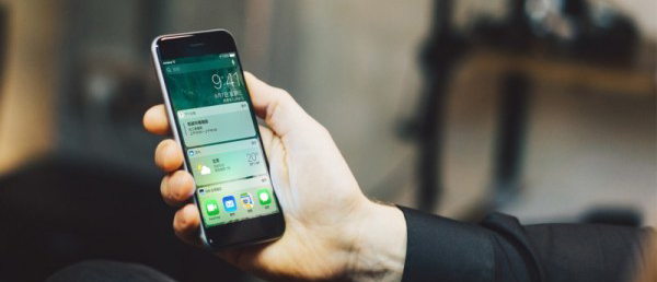 ios10系统好用吗?让iOS10系统更好用的20个技巧分享