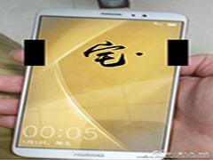 华为Mate9真机图片曝光:黑边变细