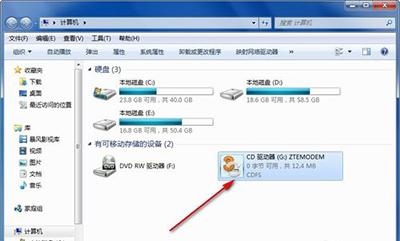 笔记本用3g无线网卡上网图文步骤
