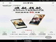 华为Mate9配置完全曝光:配备麒麟960