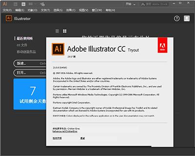 Adobe Illustrator CC 2017