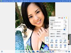 2345看图王怎么打开PDF图片?