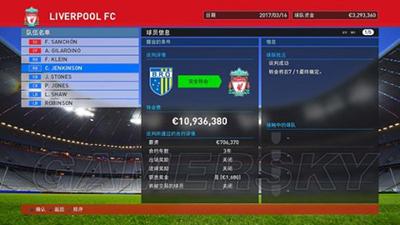 实况足球3_实况足球2016大师联赛怎么赚钱?