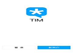 腾讯TIM跟腾讯QQ有什么不同?