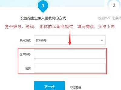 登录优酷youku客户端的时候提示:该ip登陆次数过多!-优酷vip账号共享_优酷黄金会员账号共享_优酷会员账号共享-VIP口袋