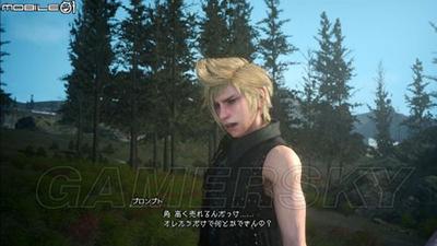 最终幻想15主角介绍图片