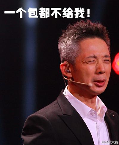 微信讨红包表情:最强大脑孟非陶晶莹教授版图片