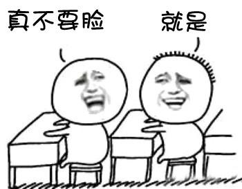 金馆长微信表情包:二人联合嘲讽表情包_微信_下载之家图片