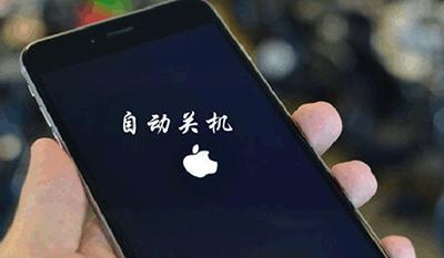 iPhone6s怎么查生产日期?iPhone6s生产日期查询教程